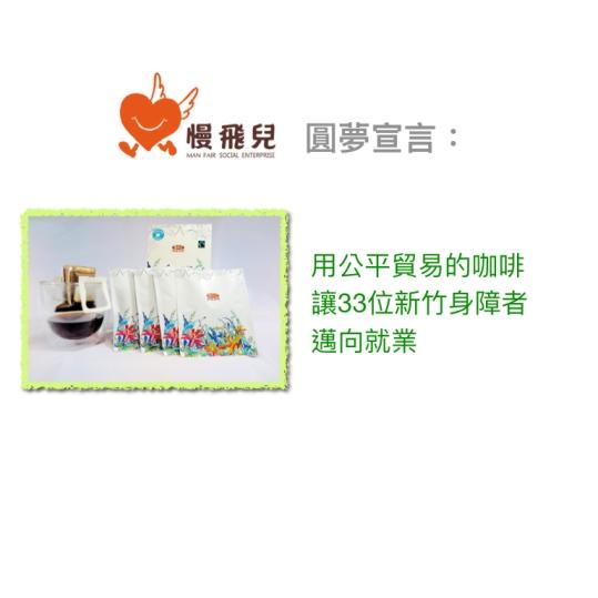http://www.aiheng.url.tw/family-01.php?fs=3