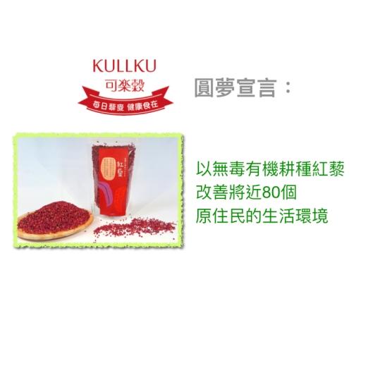 http://kullku.com/